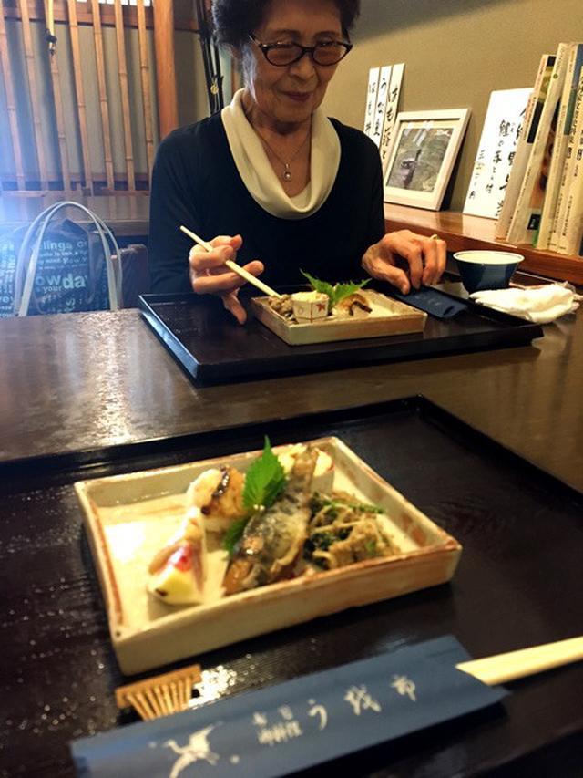 画像: 2017初秋の京都(1)泉涌寺道/下町の鱧料理「魚市」