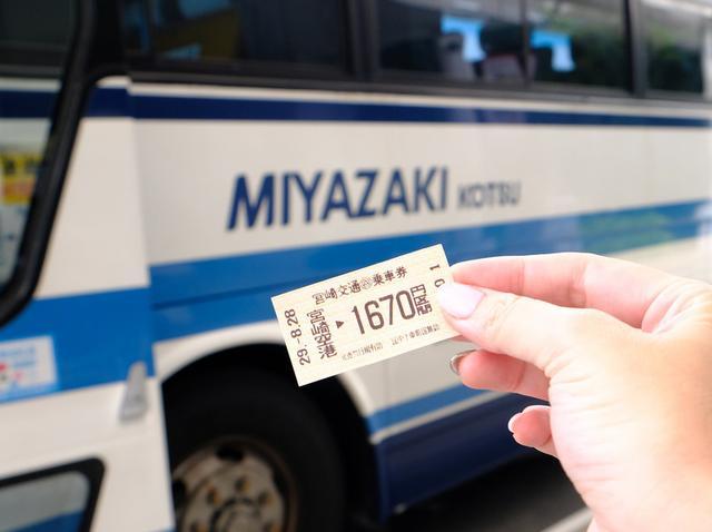 画像: 「宮崎県都城 肉と焼酎の街へ行ってきたよ」