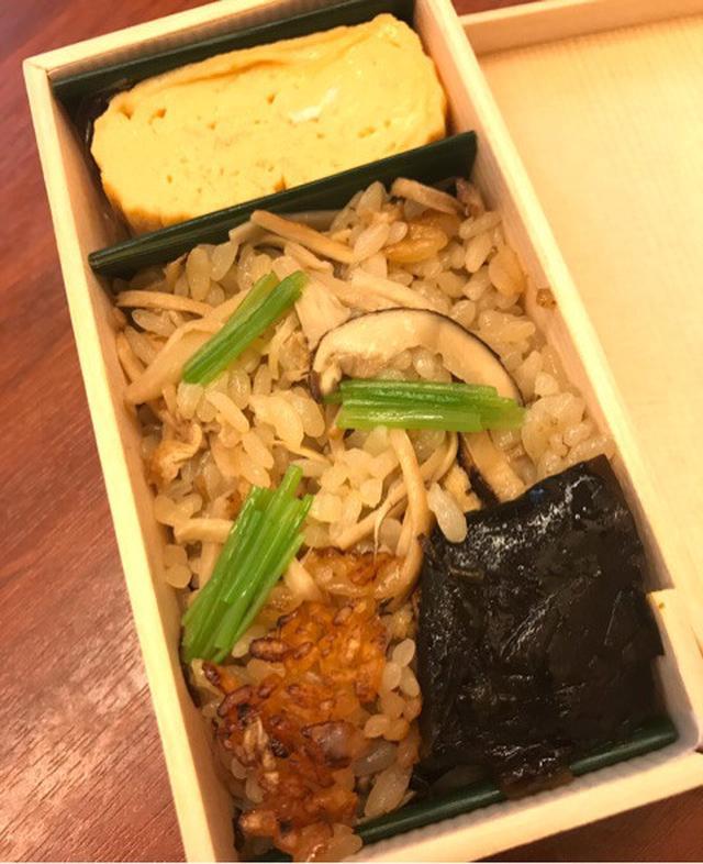 画像: 日本料理 「銀座 井雪」へ