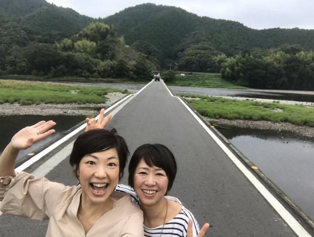 画像: 中村高校の同級生と中高いって佐田の沈下橋へ行ってコートドールでプリンパフェ