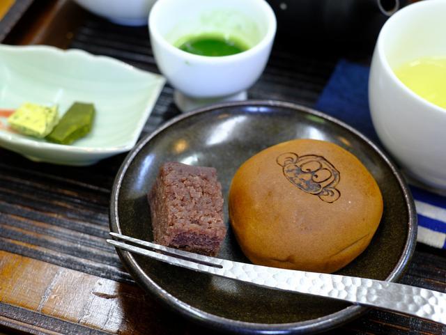 画像: 「宮崎・都城 お茶の可能性を最大限に引き出す日向時間」