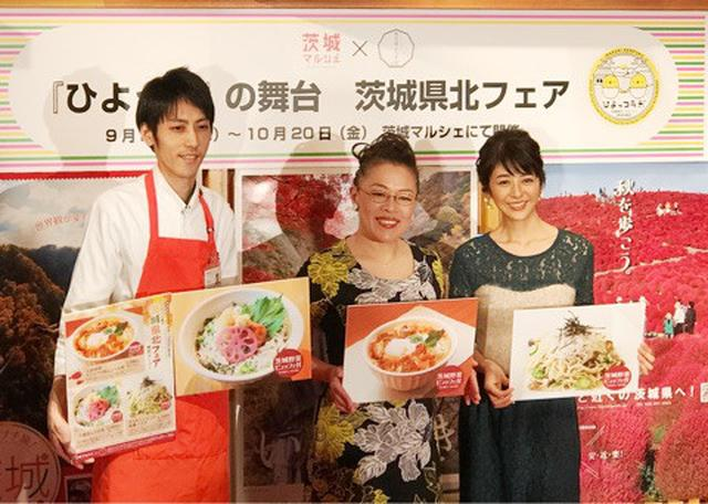 画像: NHKドラマ「ひよっこ」の舞台「茨城県北フェア」開催! 茨城マルシェ