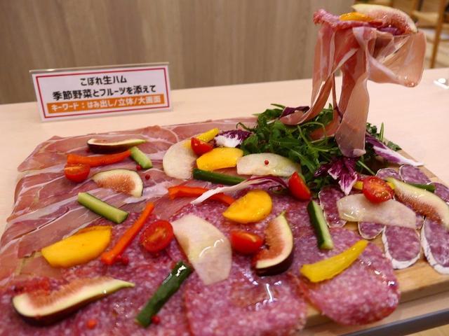 画像: 人気お惣菜店「咲菜(さかな)」のお弁当とフォトジェ肉な料理をいただきました!@岡山フードサービス第3流通センター