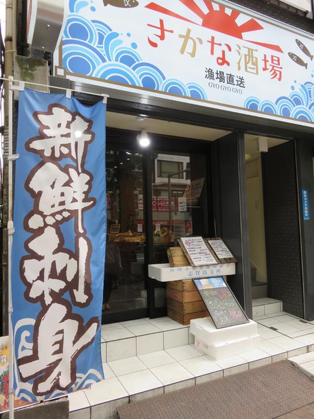 画像: 【福岡】1回取り切り勝負の海鮮丼&総菜バイキング♪@魚魚魚