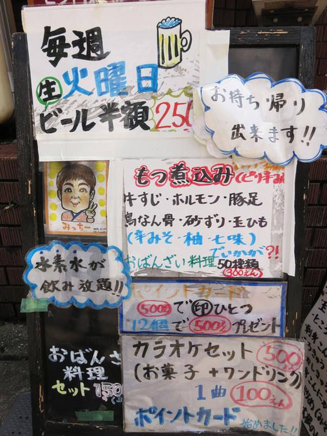 画像: 【福岡】西鉄高宮駅高架下の小さなイタリアン店♪@イタリア食堂サッコ