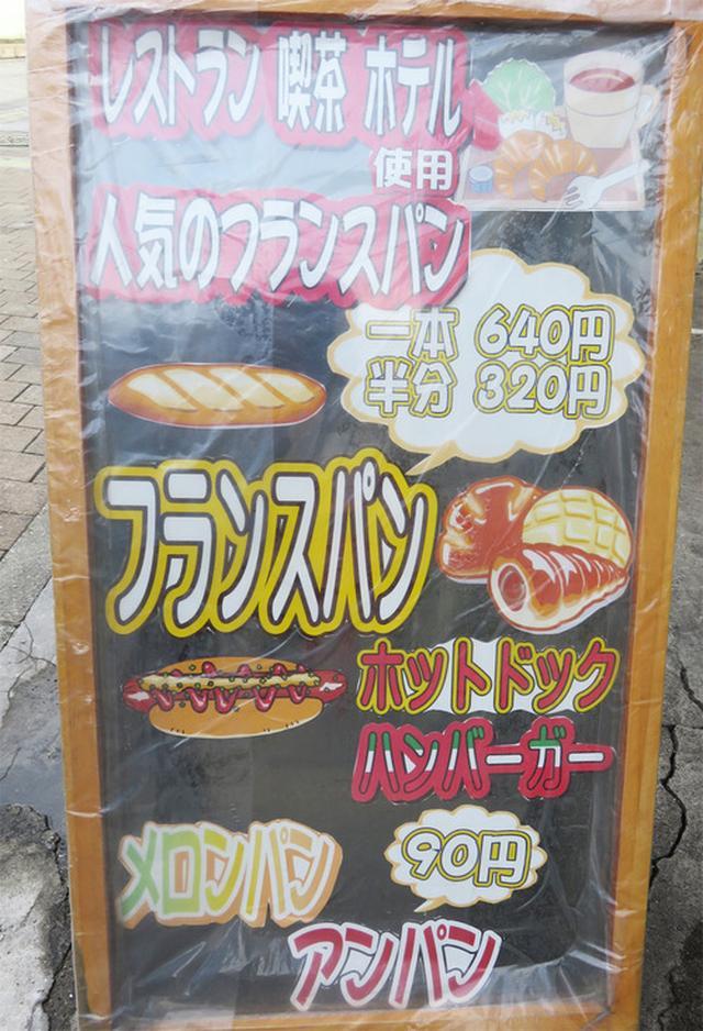 画像: 【福岡】1本60センチ!レトロなパン屋の名物ソフトフランス♪@ベーカリーハカタ