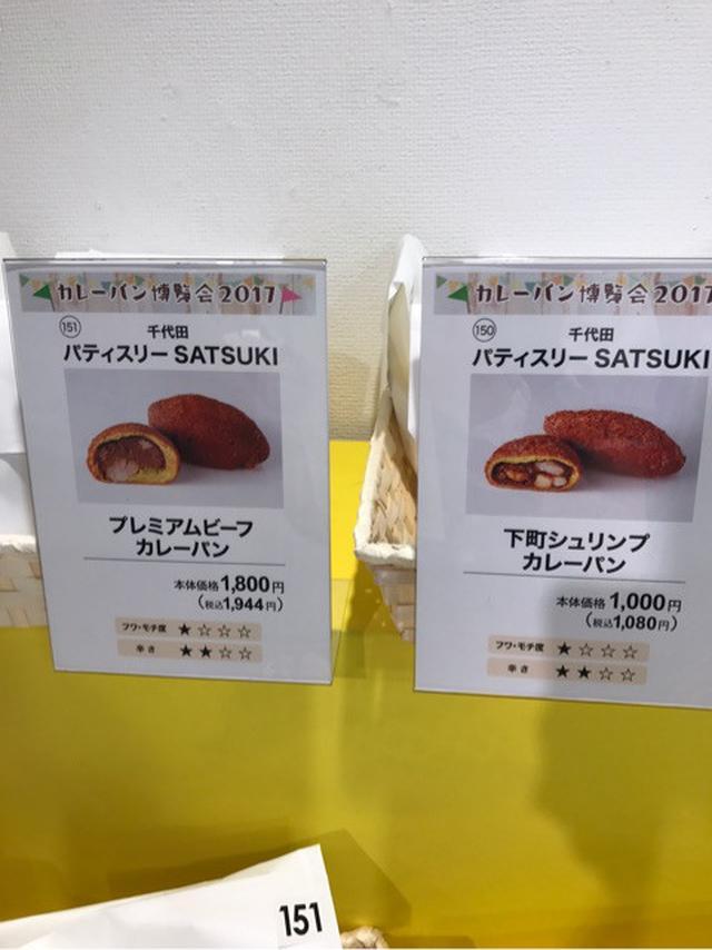 画像: ベストカレーパニスト受賞!!♡