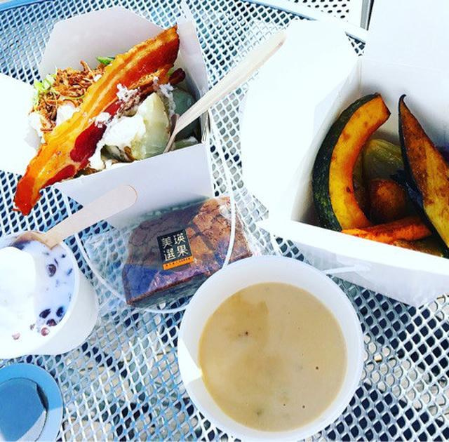 画像: 北海道 旭川で食べた・した事5つ3JAびえい 「美瑛選果」でスープカレーとじゃがバター♡