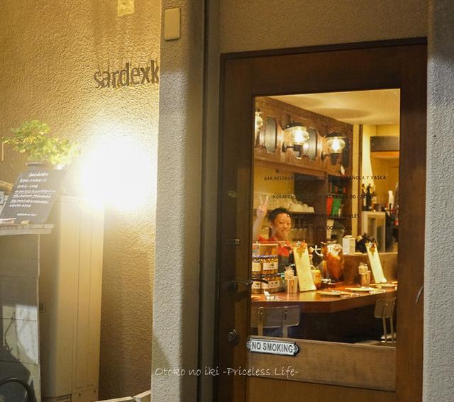 画像: サルデスカ (鶯谷)バスクの景色が見えるガストロバル