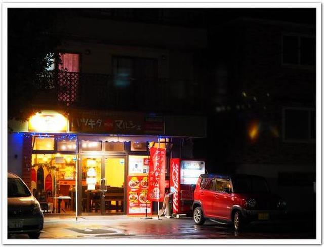 画像: カレーですよ4361(札幌発寒 アジトハチャム)スープカレー。