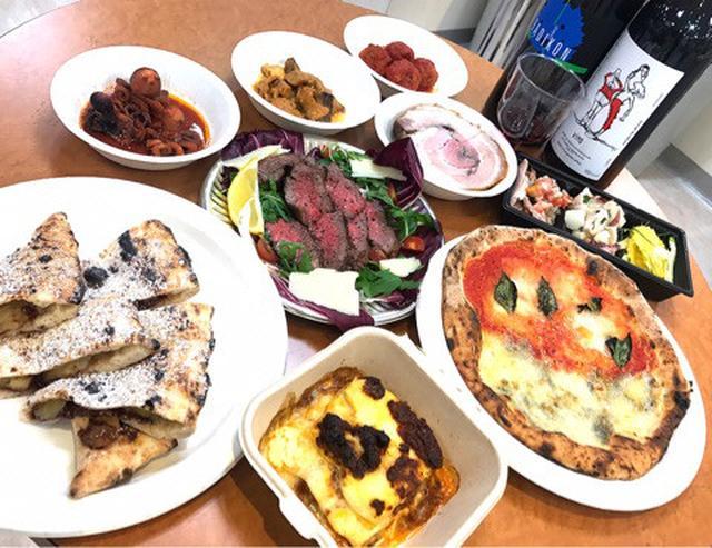 画像: デパ地下情報! すごい「イタリアフェスタ」が町田東急ツインズで開催!