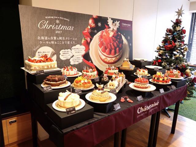 画像: シャトレーゼ・クリスマスケーキ2017