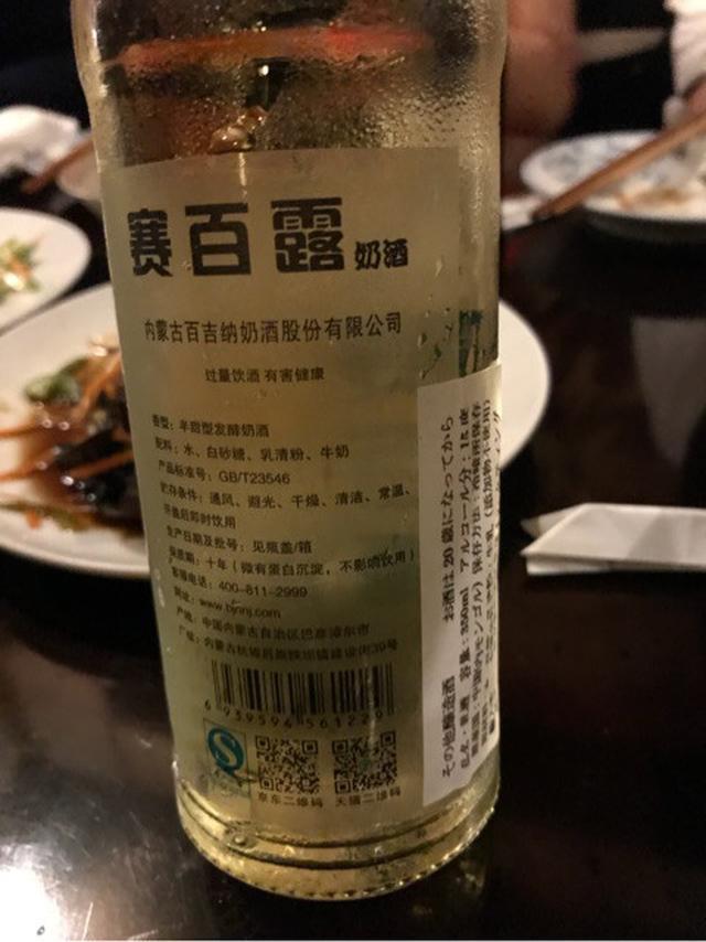 画像: 幡ヶ谷のモンゴル料理「青空」でモンゴル旅の同窓会〜からの黒蟻酒!