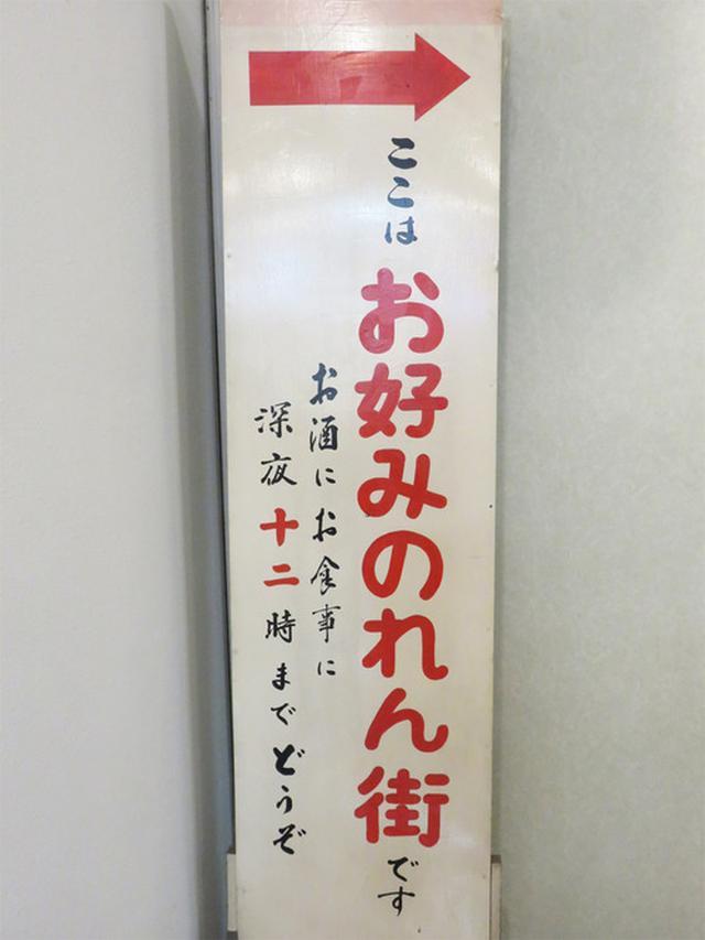 画像: 【福岡】豚×鶏のトロトロ濃厚スープの油そば♪@龍の羽 サンセルコ店