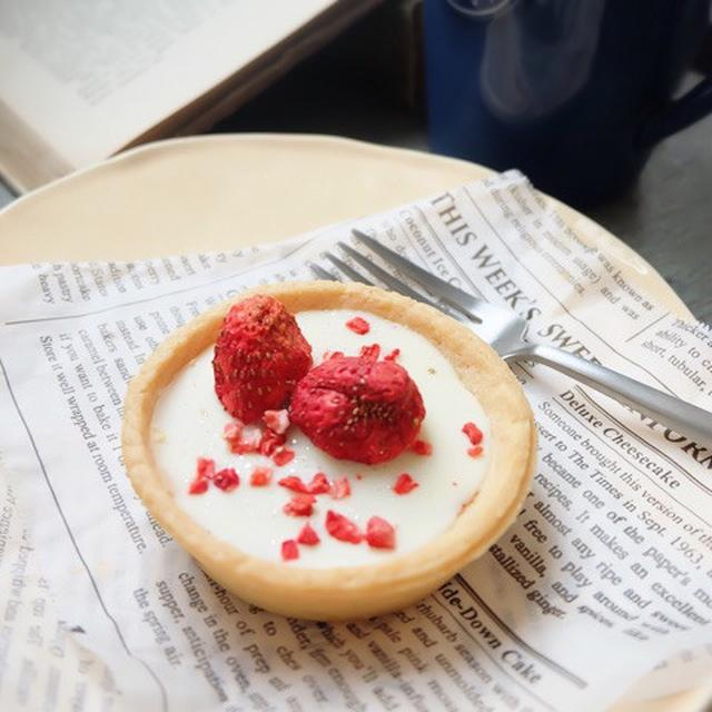 画像: ファミリーマート・苺のショートケーキみたいなタルト