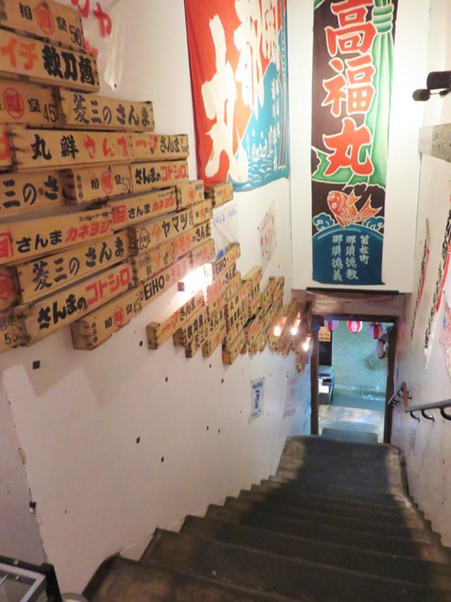画像: 【福岡】西新らしいリーズナブルな海鮮居酒屋♪@海鮮酒場 よかうお