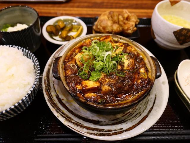画像: 癖になる美味しさの土鍋麻婆豆腐ランチはボリューム満点でお値打ちです! 江坂 「華や 江坂店」