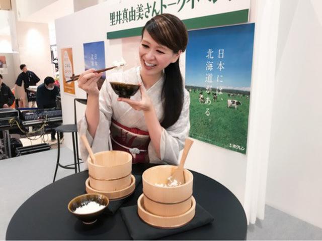 画像: 玉川高島屋でトークショー。マツコデラックスさんCMで話題の「北海道米」を食べ比べ