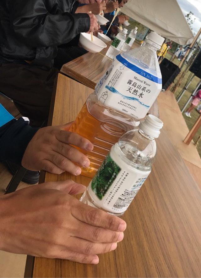 画像: おそうめん大食い大会!!