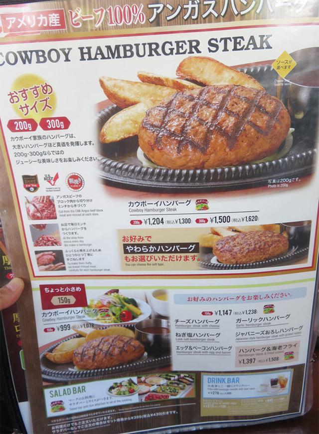 画像: 【福岡】ビュッフェコーナーも魅力のステーキレストラン♪@カウボーイ家族 春日店