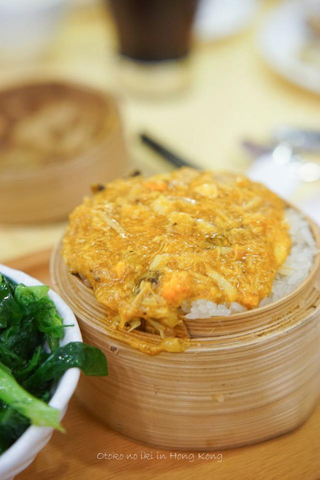 画像: 滬江飯店(香港)上海蟹を食らいつくせ