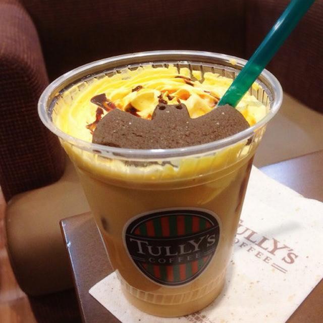 画像: TULLY'S COFFEE・新作ラテとフルーツサンド