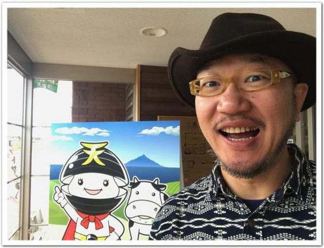 画像: カレーツーリズム北海道 その15 天塩町3。