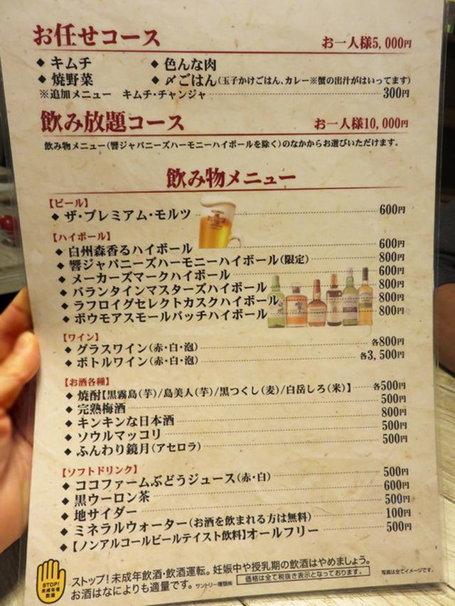 画像: 【福岡】お肉と野菜と肉山カレーのコース♪@肉山 福岡