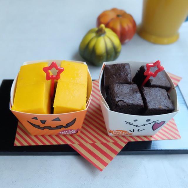 画像: セブンイレブン・ひとくちパンプキンチーズ&ショコラ