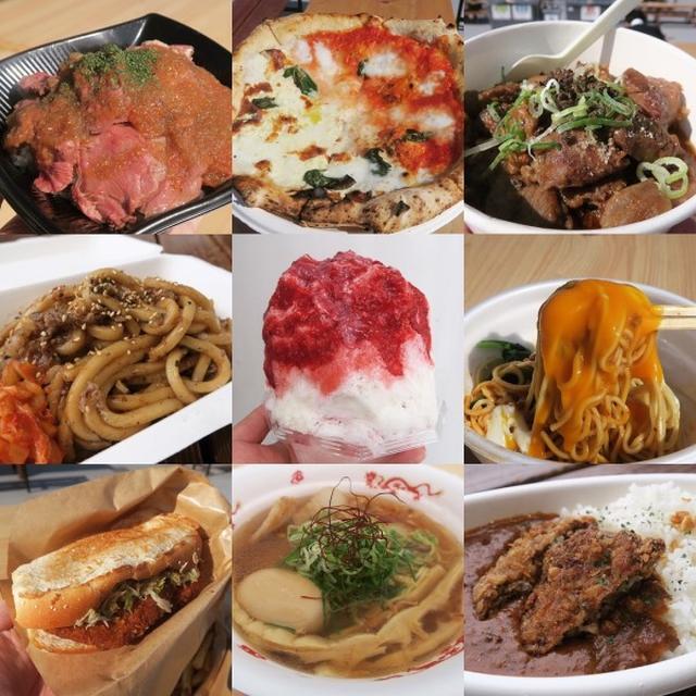 画像: 【食レポ】東京モーターショー2017 グルメキングダム : フォーリンデブはっしー  公式ブログ