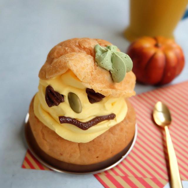 画像: ファミリーマート・おばけかぼちゃのシュークリーム