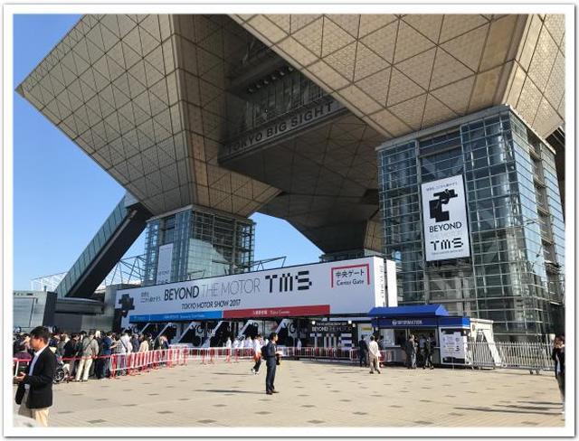 画像: 東京モーターショー2017会場でグルメキングダム、開催中!! - カレーですよ。