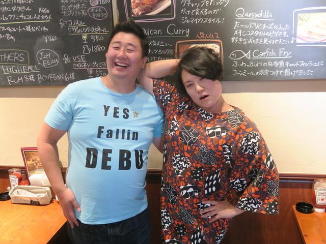 画像: 【冠番組】フォーリンデブはっしーのフォトジェ肉ツアー