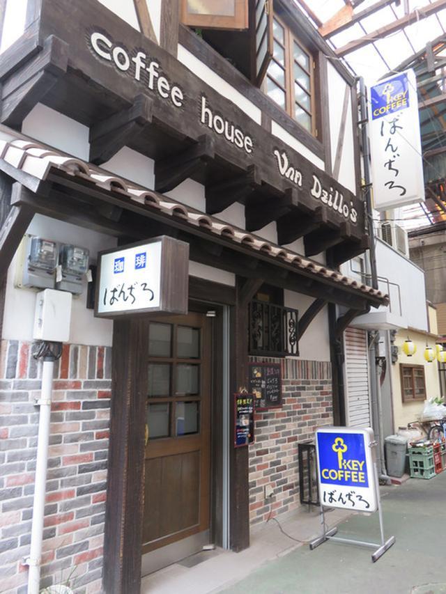 画像: 【福岡】久留米ロジウラ喫茶の名店♪@珈琲のばんぢろ