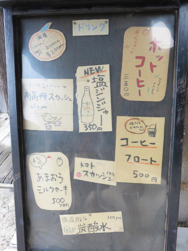画像: 【福岡】糸島殿堂入りスイーツと言えば!@つまんでご卵 ケーキ工房