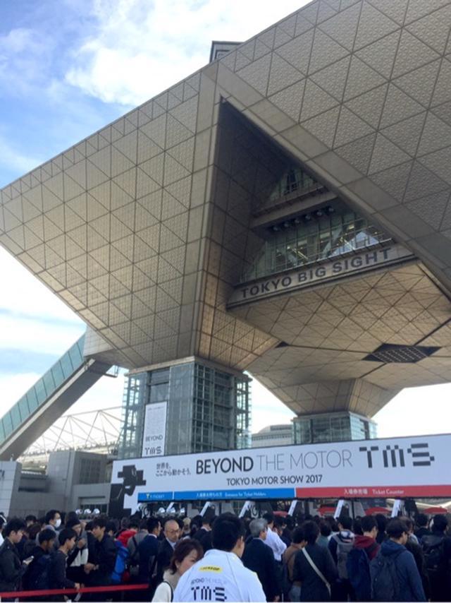 画像: あおい有紀『東京モーターショー2017にて グルメキングダム開催!』