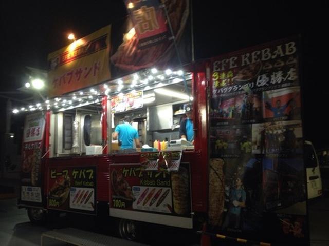 画像: 東京モーターショー : ブログbyフードジャーナリスト はんつ遠藤