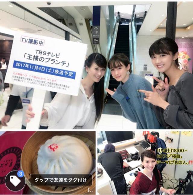 画像: 11/4土、TBS「王様のブランチ」とBSフジ「極皿」、ラジオ日本の出演予定がありますー