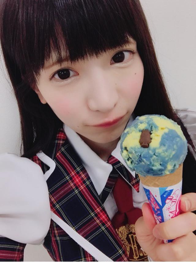 画像: ミニオン味♡