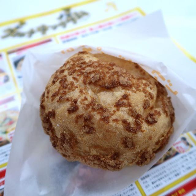 画像: ビアードパパのシュークリーム