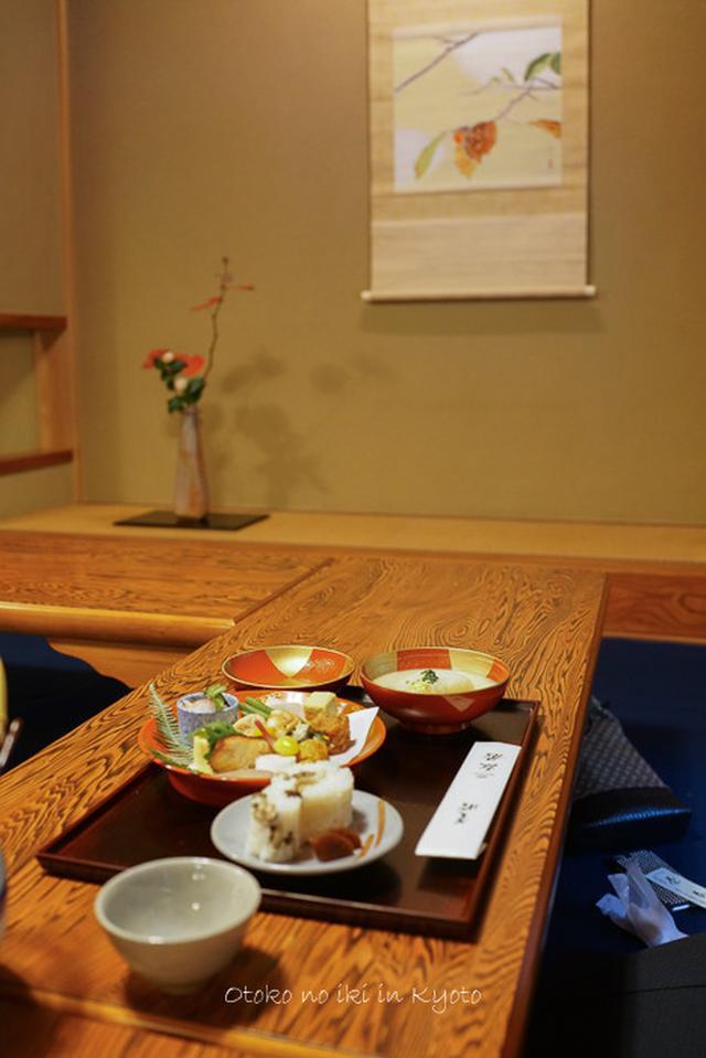 画像: 京都のお茶会へ 松露会大会