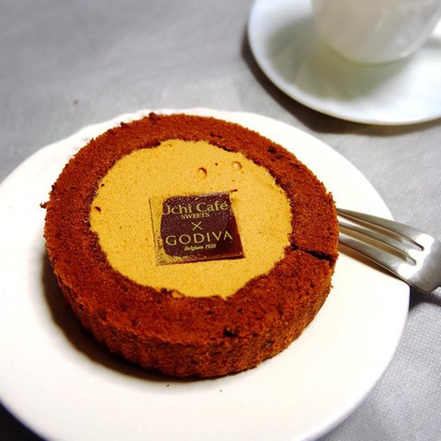 画像: ローソン・Uchi Café SWEETS×GODIVAキャラメルショコラロール