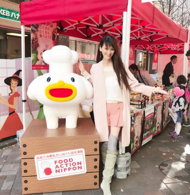 画像: フード・アクション・ニッポン アワード受賞品をお買い物ー♪ 丸の内農園