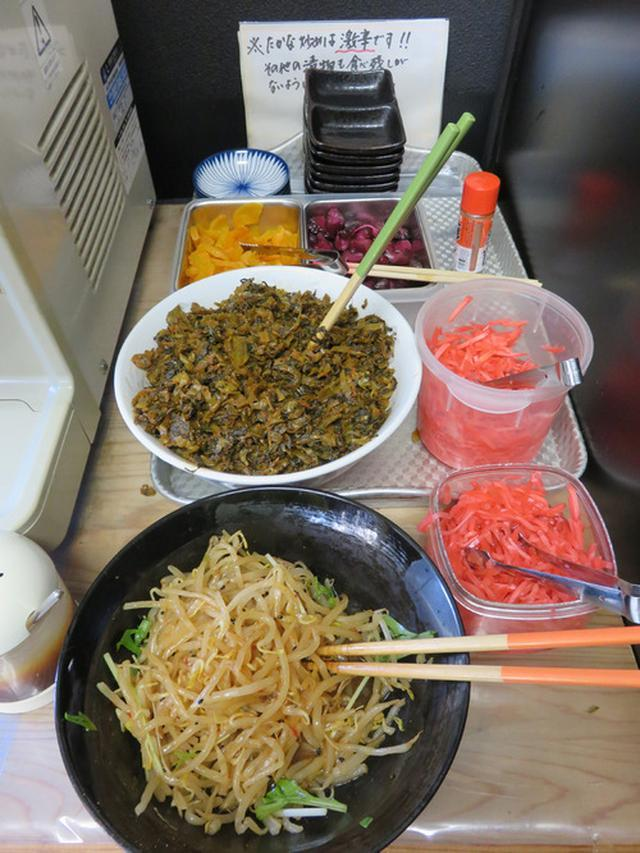 画像: 【福岡】カツカリーメン&緑の野菜ラーメン♪@らーめん ももち家