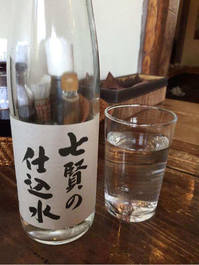 画像: 七賢を醸す山梨銘醸へ