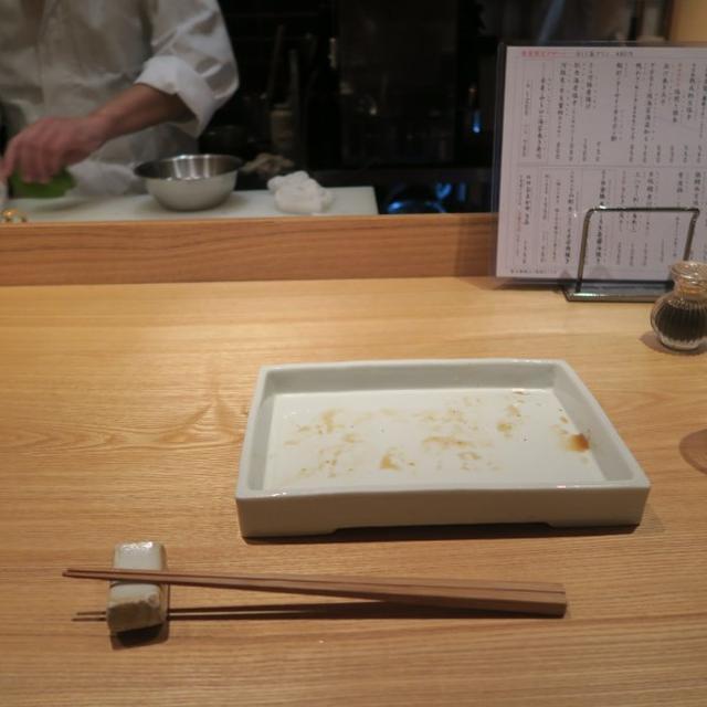 画像: 日なた(三鷹/和食・マグロ巻き寿司)