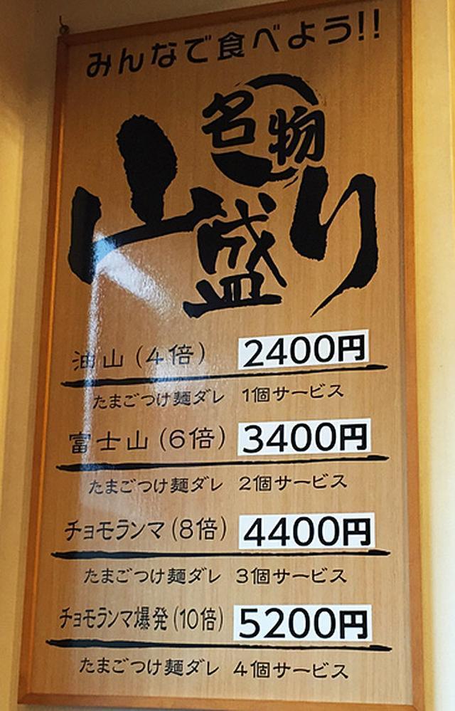 画像: 【福岡】焼きそばパン買ってこいやー!美味いやつな!@バソキ屋 那の川本店
