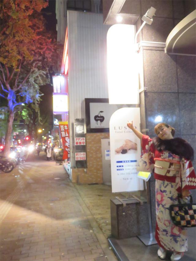 画像: 【福岡】天神西通り・今泉・大名エリアの隠れ家オーセンティックバー♪@バー・リドレー