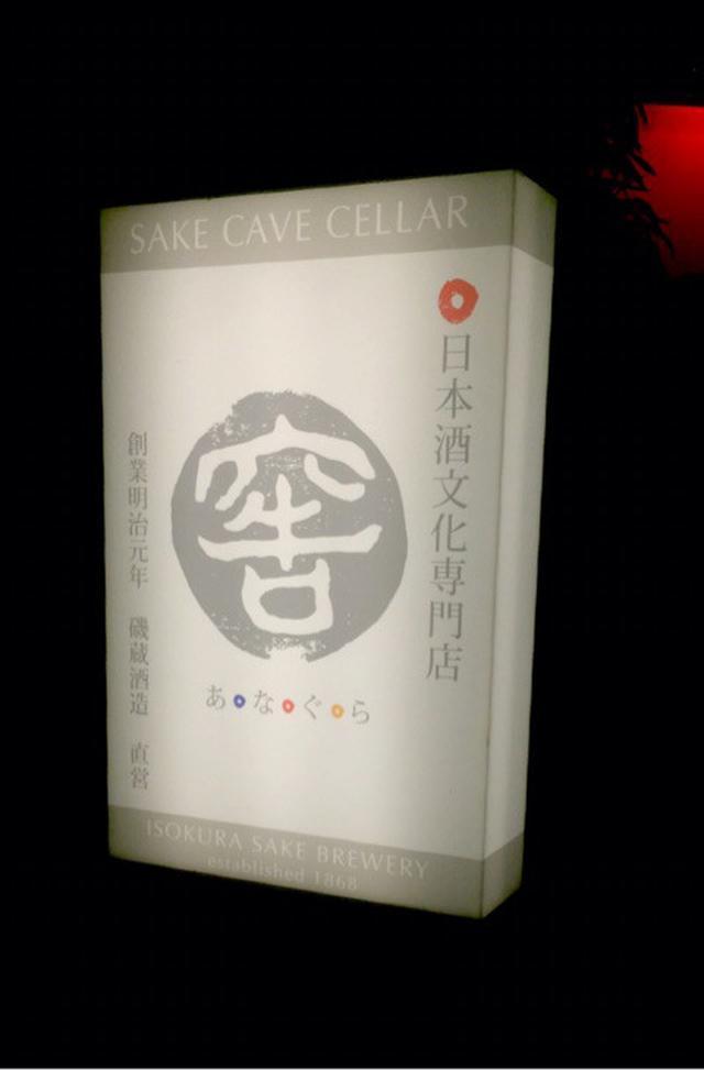 画像: 浅草はしご酒☆