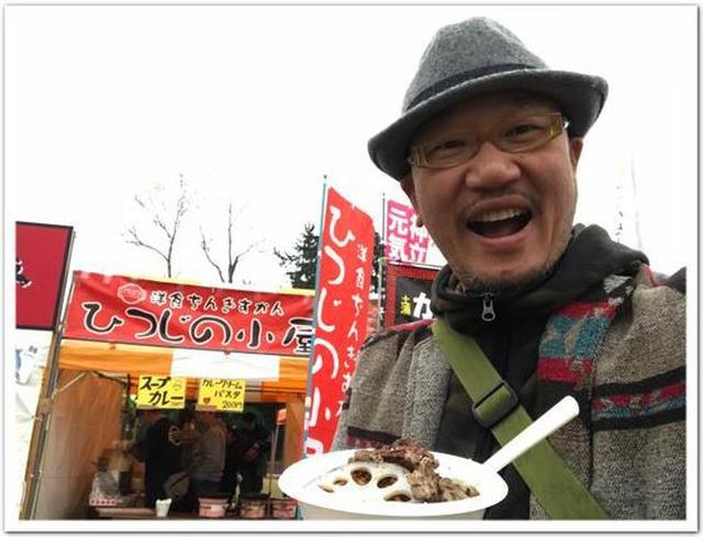 画像: カレーですよイベント参加(土浦 土浦カレーフェスティバル)盛会。